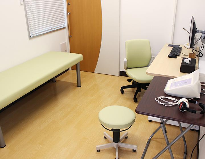 感染症診察室